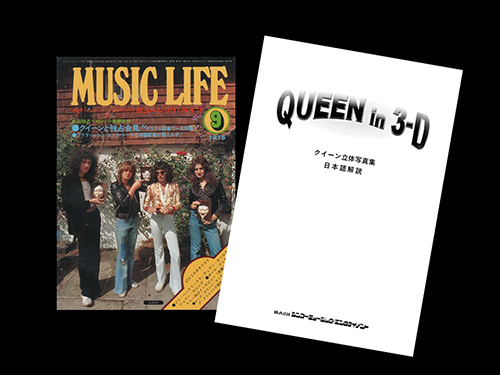 Music Life and Translation booklet