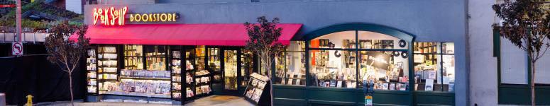 Book Soup store front, LA